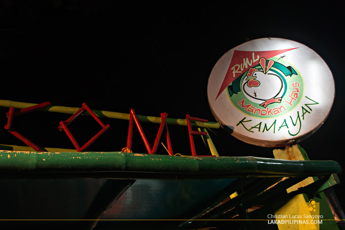 RML Manokan Haus Kamayan in Roxas City