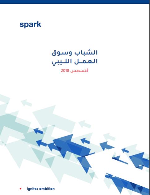 كتاب النحو الاساسي مع تدريبات واجابات pdf