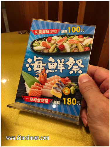 定食8大魯閣店05.jpg
