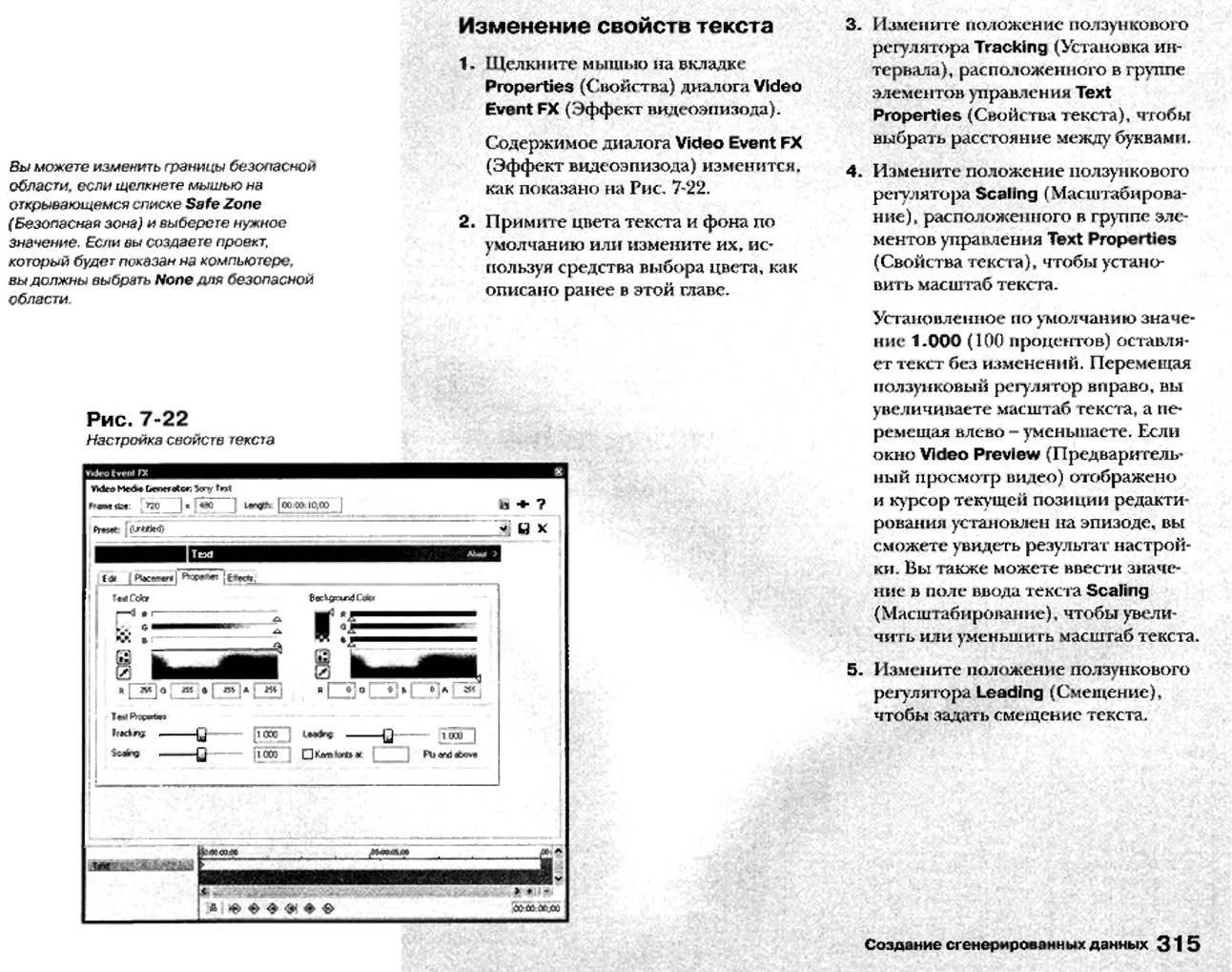 http://redaktori-uroki.3dn.ru/_ph/12/559706952.jpg