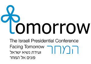 TomorrowconferenceIsrael2013