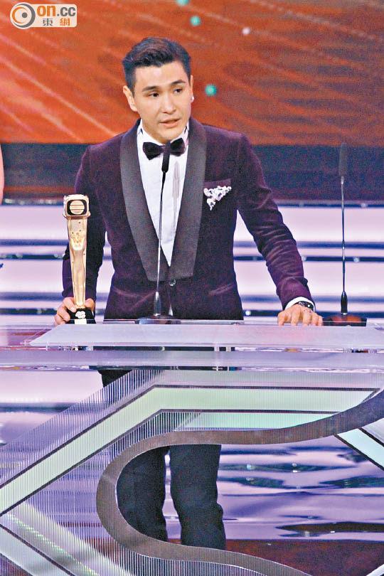 陳展鵬奪最受歡迎電視男角色獎,在台上感謝媽咪。