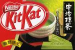 Greentea_kitkat_1