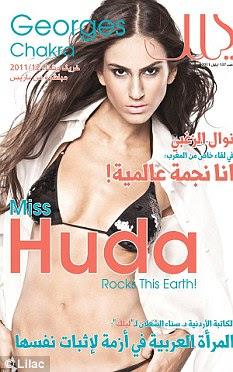 Lilás: Em setembro passado viu, pela primeira vez, uma revista árabe que caracteriza um modelo de biquíni na capa
