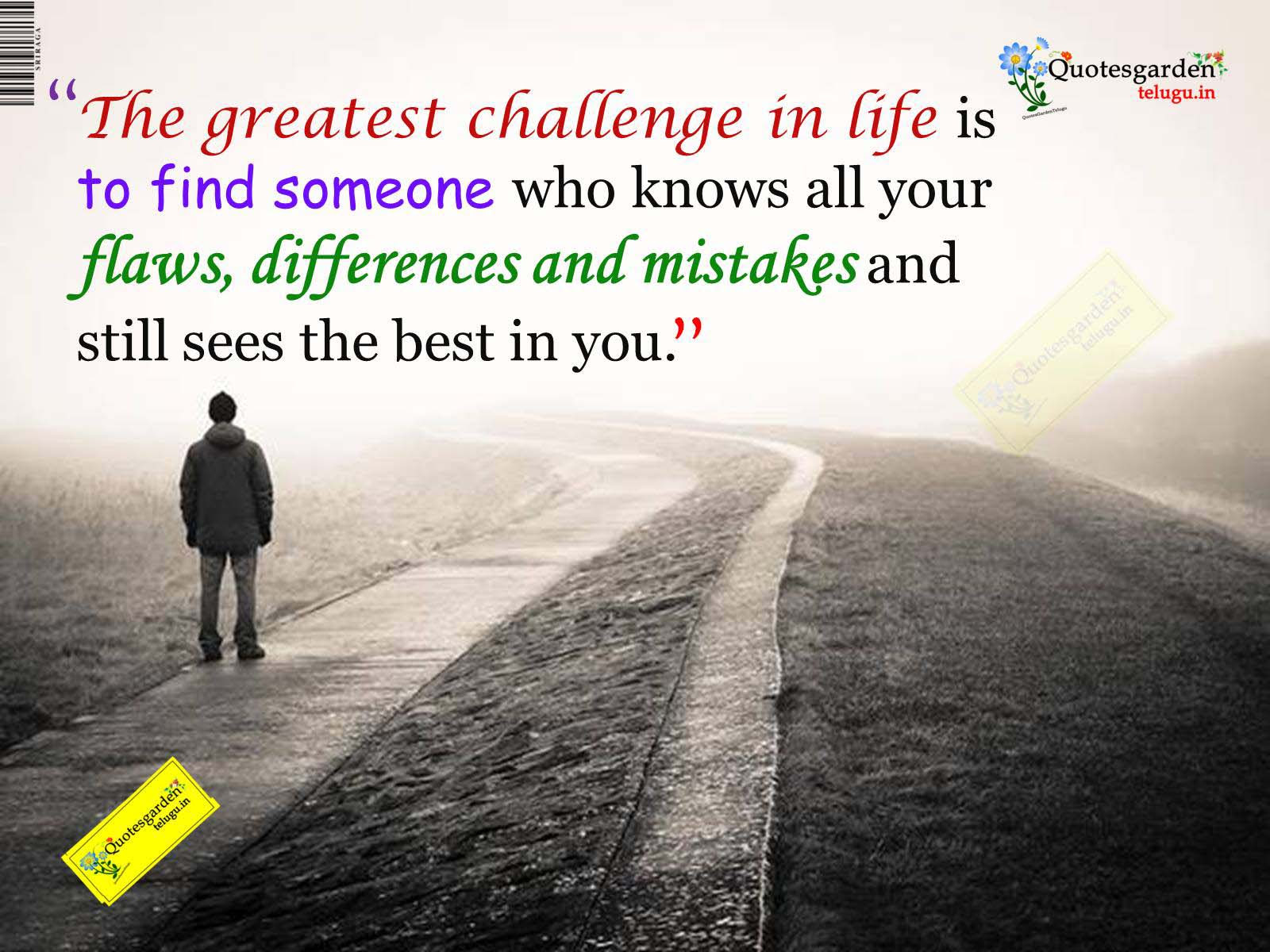 Heart Touching Wallpaper With Quotes In Malayalam Awesome Quotes A