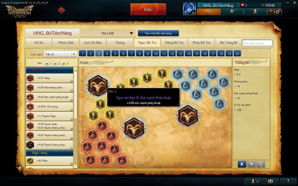nhận acc game lien minh full tuong mien phi 2017