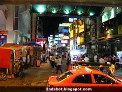 Thaniya Road