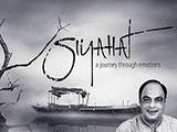 Siyahat  A Journey Through Emotions  (Album) (2013)