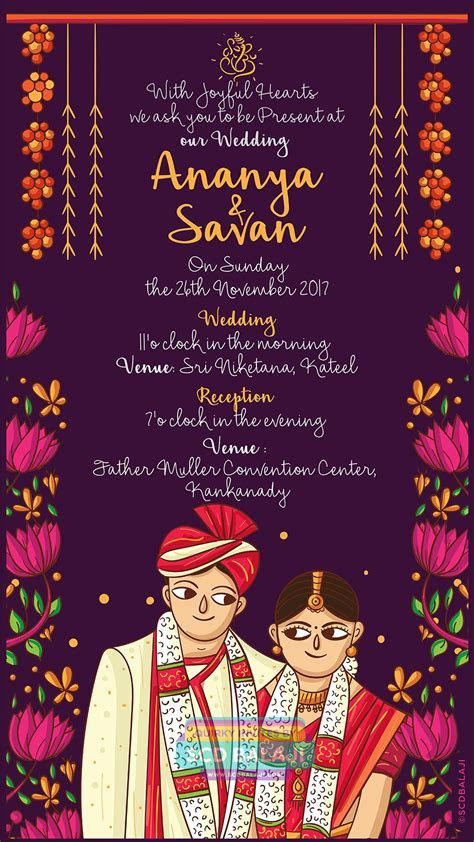 This creative Mangalore Wedding invitation features the