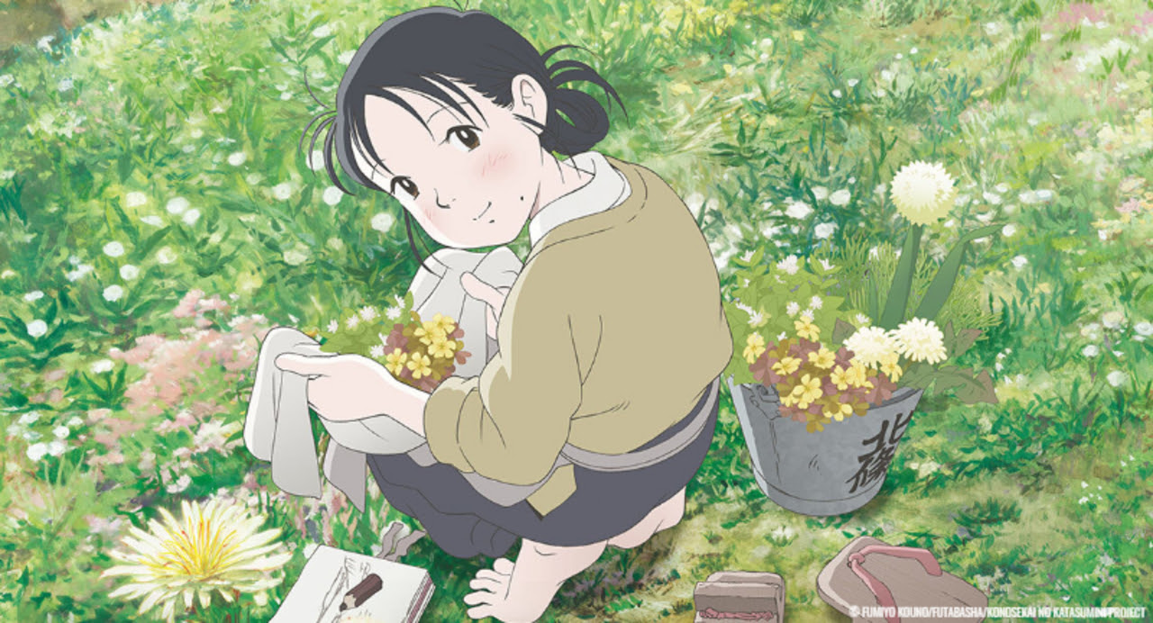 Animezing!: In This Corner of the World