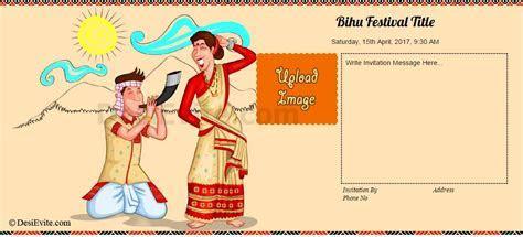 Free Bihu Invitation Card & Online Invitations