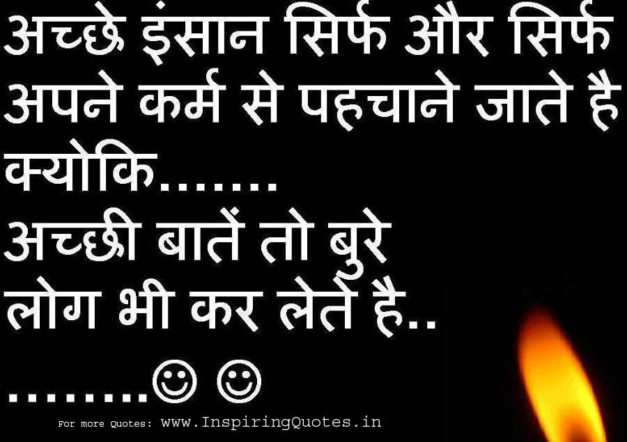 Life Quotes And Sayings In Hindi Language