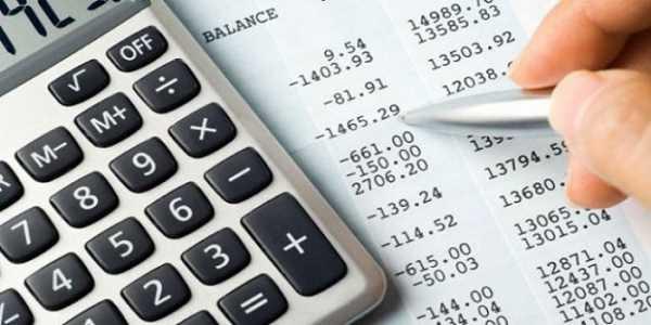 Πως υπολογίζεται η παρακράτηση φόρου απο μισθούς και συντάξεις για το 2014