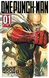 ワンパンマン 1 (ジャンプコミックス)