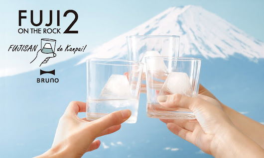 Cheers with Mount Fuji! - ZenMarket.jp - Japan Shopping & Proxy Service