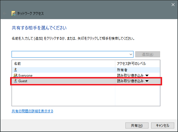 a00015_Sweet Home WiFi Picture Syncの使い方_15