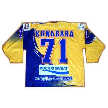 Kokudo Bunnies 2001-02 jersey photo Kokudo Bunnies 2001-02 B jersey.jpg