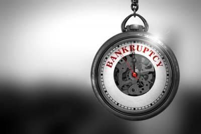 When Are Debts Discharged in a Bankruptcy Case?