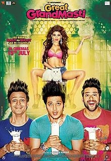 Great Grand Masti Hindi Movie Watch Online | Bollywood Movie | 2016 | Full Hindi Movie Watch Online.