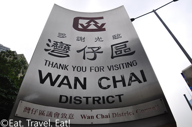 Thank You for Visiting Wan Chai- Wan Chai, Hong Kong