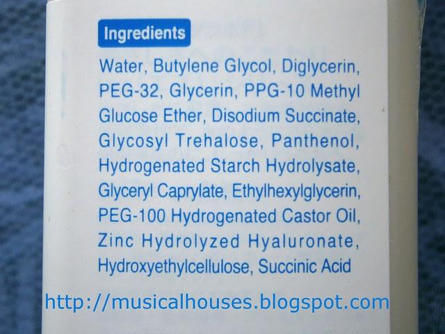 Hada Labo ES Sensitive Skin Lotion ingredients