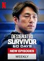 Designated Survivor: 60 Days - Season 1