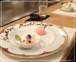 浅草橋「ステーキハウス柳鳳」にて、誕生日デザートプレートは花火つきでした。