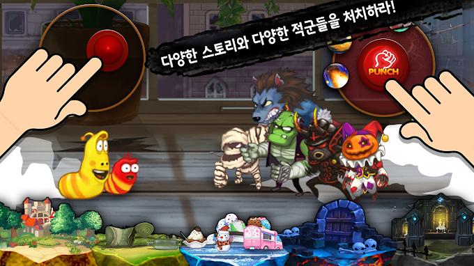 Larva Games Online Play