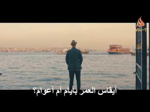 Eyukasül umru bi eyyemin em e'avem (أيقاس العمر بأيام أم أعوام؟) - VArTekellem