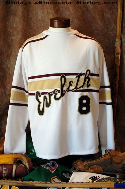Eveleth 1950-51 jersey photo Eveleth 1950-51 jersey.jpg
