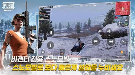 pubg mobile korean  pc  laptop techbeasts