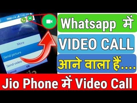 Computer In Hindi: Jio Phone में Whatsapp से Video Call