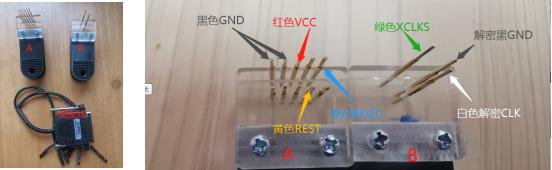 vvdi-PRO-宝马CAS4夹适配器用户指令-02