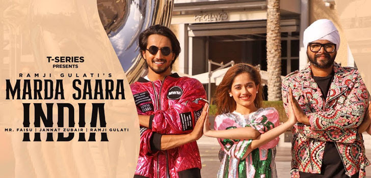 Marda Saara India Lyrics