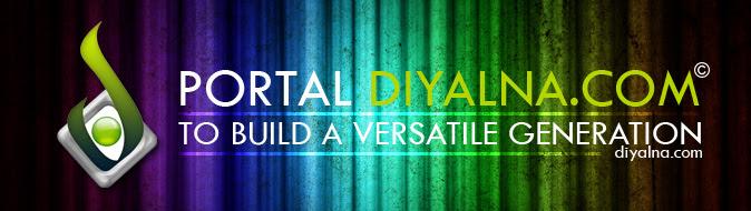 Ads Portal Diyalna.com