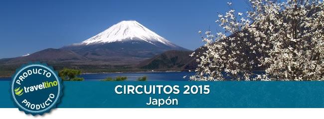 Circuito Japon : Circuitos japÓn
