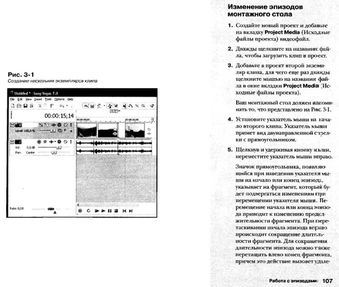 http://redaktori-uroki.3dn.ru/_ph/12/663278074.jpg