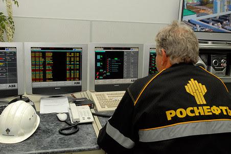 МРСК покупает энергоактивы «Роснефти»