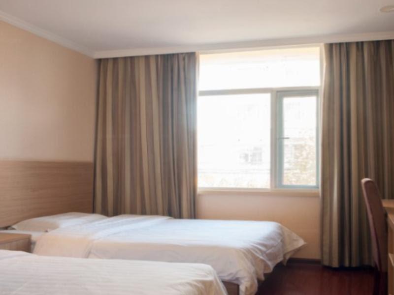Price 7 Days Inn Qidong Lvsi Branch