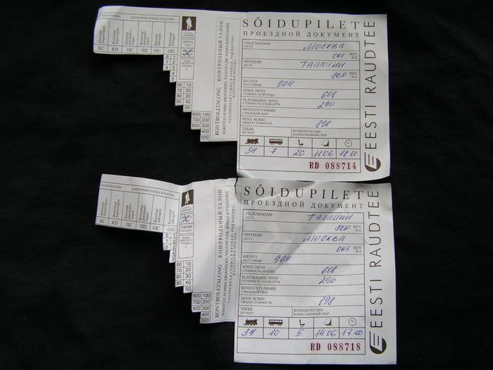 Билеты в Эстонию