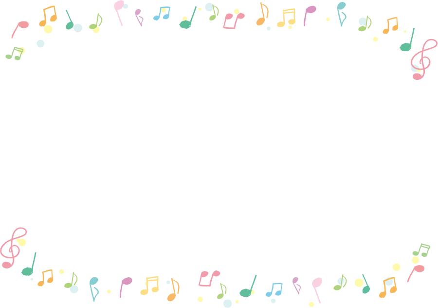 フリーイラスト カラフルな音符の飾り枠でアハ体験 Gahag 著作権