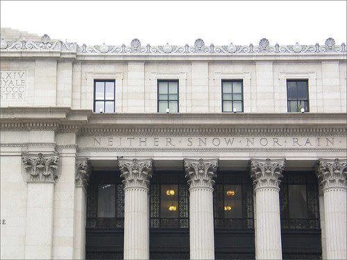 33rd Street Post Office cornice