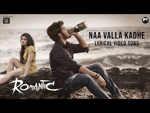 NAA Valla Kadhe - Romantic Telugu Movie