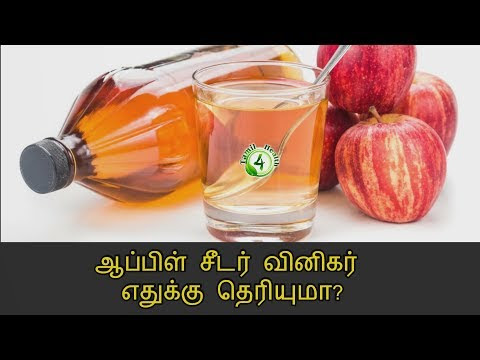 apple cider vinegar benefits in tamil