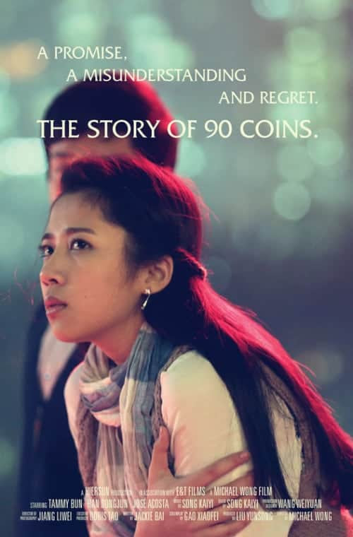 "100 Words on Michael Wong's ""The Story of 90 Coins"" (2015)"