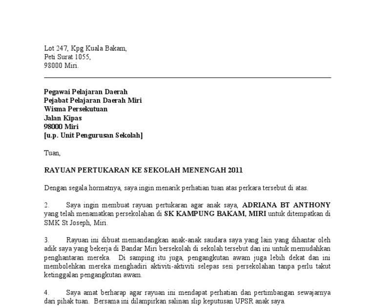 Contoh Surat Rayuan Pertukaran Sekolah Pelajar Kosong Kerja