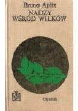 Okładka książki Nadzy wśród wilków
