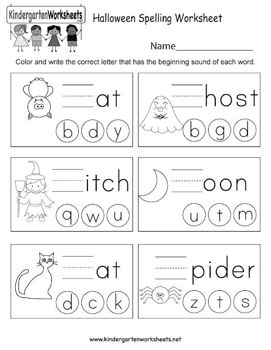 Kindergarten Worksheets Google