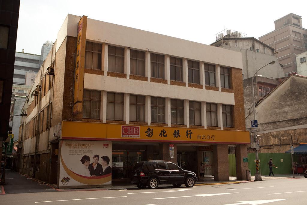 二二八引爆點之一,當時的公賣局所在「台灣省專賣局台北分局」