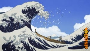 """Sei un lettore (americano) di AWN? Puoi vincere """"Miss Hokusai""""!"""